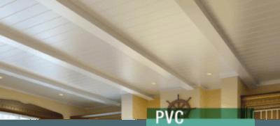 header pvc