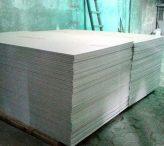 PVC Board Lembaran