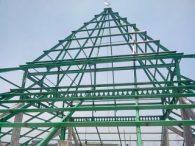 Atap Baja Berat