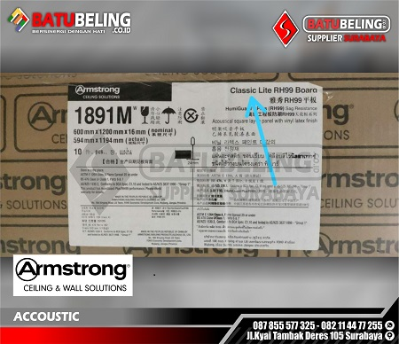 amstrong 5